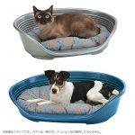 Corbeille en plastique pour chien ; faire le bon choix TOP 4 image 3 produit