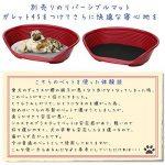 Coussin chien rouge ; faire des affaires TOP 7 image 3 produit