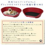 Panier pour chien grande taille - faire une affaire TOP 8 image 3 produit