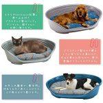 Grand lit pour chien ; faire des affaires TOP 3 image 1 produit